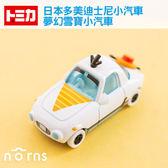 Norns 【夢幻雪寶小汽車】日本TOMICA多美迪士尼小汽車 冰雪奇緣 Disney Olaf