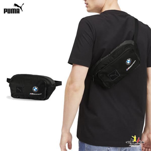 BMW Motorsport 黑色 腰包 側背包 隨身腰包 單速車 單肩包 腰包 嘻哈 饒舌 慢跑 運動 07670101