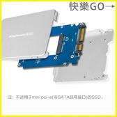 快樂購 外接硬碟盒 SATA轉SATA轉接卡套裝SSD固態硬碟盒全鋁台式
