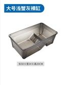 烏龜缸帶曬臺中型特大型別墅水陸缸家用巴西草龜鱷龜養龜的專用缸