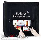 LED攝影棚 柔光箱40cm簡易攝影燈箱