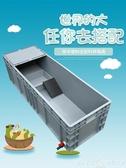 塑料烏龜箱龜缸造景生態大型專用養殖箱養龜缸帶曬臺水族箱水陸缸  LX HOME 新品