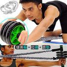 AB迴力3三輪健美輪+拉繩(送跪墊)彈力繩彈力帶拉力繩拉力帶.拉力器擴胸器擴胸繩.健腹輪緊腹輪