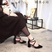 尖頭黑色高跟鞋包頭粗跟涼鞋女