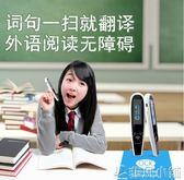 翻譯筆 A20T升級版漢王翻譯筆掃描英漢高中電子詞典英語閱讀機 非凡小鋪 igo