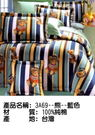 3A69--熊--藍色◎床罩組(五件式)◎ 100%台灣製造&純棉 @5尺6尺均一價@免運費