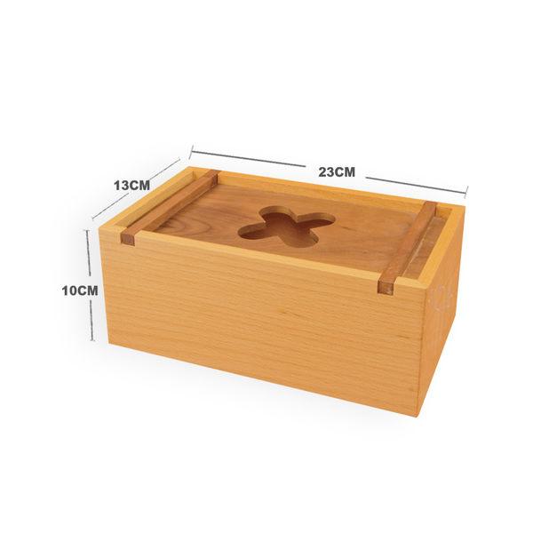 天然櫸木+胡桃木製雙色收納面紙盒【TB011】創意紙巾盒 實木 多功能