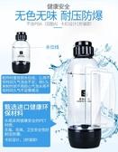 思科尼詩氣泡水機蘇打水機家用自製碳酸飲料汽水氣泡機奶茶店商用  ATF  魔法鞋櫃