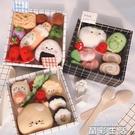 羊毛氈日本日式可愛便當禮盒食物甜品壽司羊毛氈戳戳樂DIY手工禮物套裝 晶彩 618大促