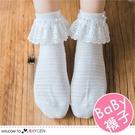 女童白色蕾絲蝴蝶結花邊襪 短襪 公主襪 5雙/組