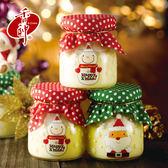 【香帥蛋糕】芋泥燒布丁 兩盒共八罐★冬季限定$699含運