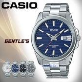 CASIO 卡西歐 手錶專賣店 MTP-E127D-2A 男錶 不鏽鋼指針錶帶  防水 全新品 保固一年