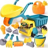 兒童沙灘玩具套裝寶寶夏季洗澡戲水決明子鏟雪玩具玩沙子挖沙漏鏟子工具【創世紀生活館】