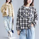 適穿胸圍38-46吋  J2090 率氣下綁帶格子襯衫外套-大尺碼