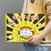 文具盲盒 文具盲盒手帳大禮盒女孩學習用品套裝手賬福袋學生網紅幸運盲袋 夢藝家