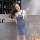 韓版時尚兩件套裝連身裙子潮牛仔吊帶裙女裝...