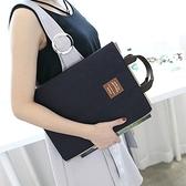 韓國小清新A4文件袋 拉鍊帆布多功能商務手提文件包 資料袋