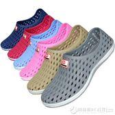 越南橡膠男女套腳洞洞鞋柔軟舒適透氣運動休閒鞋登山跑步工作涼鞋  圖拉斯3C百貨