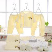 新生兒衣服夏季初生嬰兒棉質內衣薄款0-3個月男女寶寶禮盒套裝【全館好康八折】