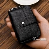 新款男女式卡包小清新多卡位零錢包大容量卡片包一體 Korea時尚記