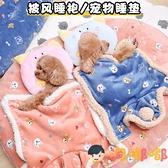 貓墊子寵物睡墊貓窩加厚棉毯子狗狗墊子地墊【淘嘟嘟】