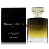 Ormonde Jayne Black Gold 黑金香精 Parfum 50ml (超限量漸層版) [QEM-girl]
