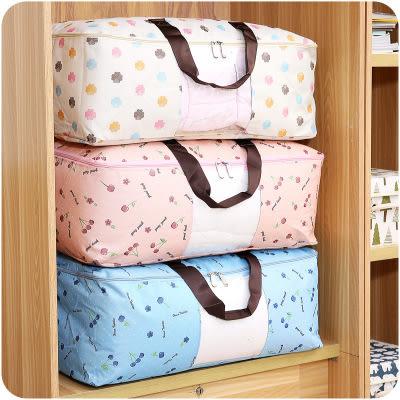 【滿300折30】WaBao 牛津布帶提手視窗衣物棉被收納袋 整理袋 (中號) =D0B598=
