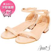 Ann'S不踩雷美腿製造機一字帶涼鞋-細帶2公分平底-杏