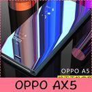【萌萌噠】歐珀 OPPO AX5 電鍍鏡...