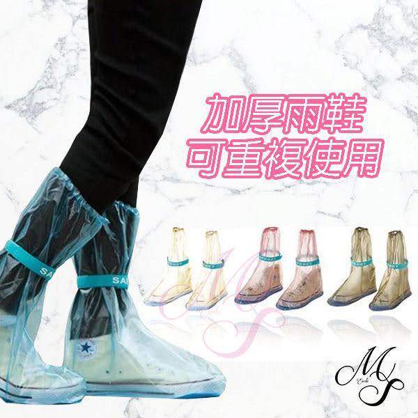 【Miss Sugar】加厚耐磨防水鞋套 雨天防塵防滑 重覆使用 (小29*31.5)(大33*33cm)
