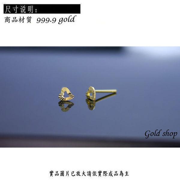 ╭☆ gold shop ☆╯ 黃金 新品 耳環 金飾 保證卡 重量0.17錢 [ ge 027 ]
