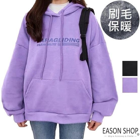 EASON SHOP(GW9354)韓版純色撞色英文母印花大口袋落肩寬版圓領長袖棉連帽T恤裙女上衣服大尺碼內搭衫