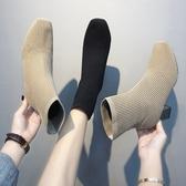 中筒靴 女新品秋冬彈力毛線針織襪靴單靴韓版百搭高跟短靴粗跟