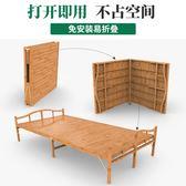竹床折疊床單人成人家用經濟型涼床