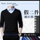 假兩件襯衫毛絨上衣 男長袖POLO衫 商務休閒上衣-6色 M~3XL【C32043】