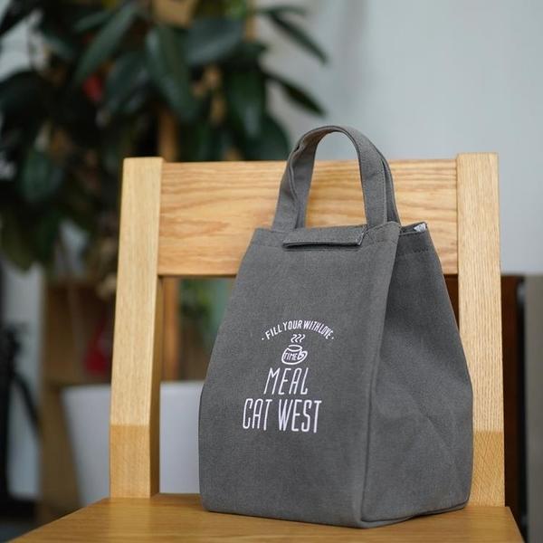 貓西原創款帆布手提便當包加厚鋁箔膜保溫包日系飯盒包手拎午餐袋 夢幻小鎮