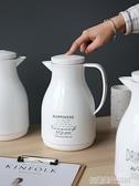 北歐保溫水壺家用保溫壺大容量便攜玻璃內膽保溫熱水瓶保暖開水壺 【優樂美】