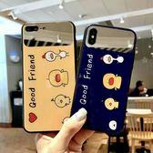 卡通可愛四只小雞iphoneXS max化妝鏡面玻璃蘋果7/8plus手機殼【韓衣舍】