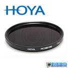 HOYA PRO ND100 77mm 減光鏡 數位超級多層鍍膜 廣角薄框 (立福公司貨) 分期0利率郵寄免運