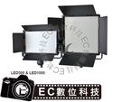 Godox 神牛 LED 1000 Y 黃光版 可調色溫 持續燈 錄影燈 攝影燈 外拍燈 婚攝燈 補光燈