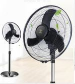 落地扇10寸12寸16寸宿舍家用風扇18寸20寸強風力鋁葉工業扇HM 3c優購
