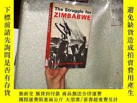 二手書博民逛書店The罕見struggle for ZIMBABWE. 爲津巴布