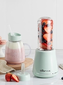 榨汁機 小熊榨汁機家用多功能榨汁杯電動便攜式水果小型迷你果汁機炸汁機