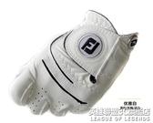 高爾夫手套男左右手雙手單只防滑耐磨golf練習手套透氣 英雄聯盟