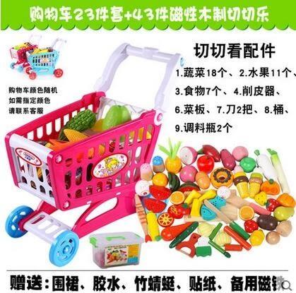 設計師美術精品館新木城切水果玩具 兒童木製磁性蔬菜切切樂切切看切菜過家家廚房
