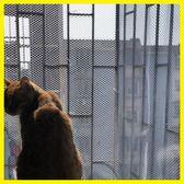 2*1.5米家用貓狗寵物防逃塑料網圍欄陽臺防墜網兒童樓梯安全防護網隔離網gogo購