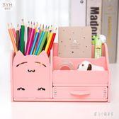 桌面收納 多功能筆筒小清新可愛兒童桌面擺件小收納盒辦公 nm9218【甜心小妮童裝】
