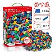 澳洲building bricks兒童積木1000塊底板兼容拼插小顆粒