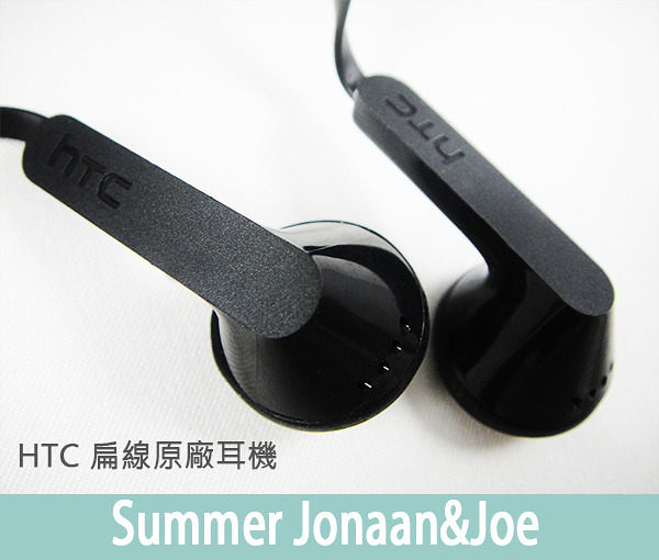 ◆HTC原廠耳機~免運費◆HTC A7272/Desire Z A810e/ChaCha A8181/Desire A9191/Desire HD C110/Radar C510e/Salsa 3.5mm耳機
