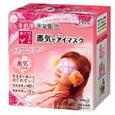美舒律蒸氣眼罩玫瑰花香14片裝【康是美】